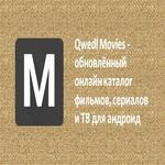 Qwedl Movies 4.8 (Ad-Free)