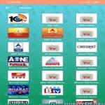 Realme TV 5.6 (Ad-Free)